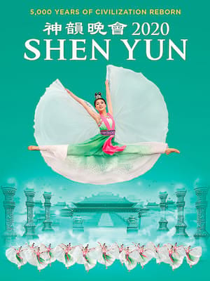 Shen Yun Performing Arts, Keller Auditorium, Portland